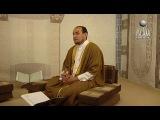 Муаллим сани (обучение чтению Корана). Урок 7